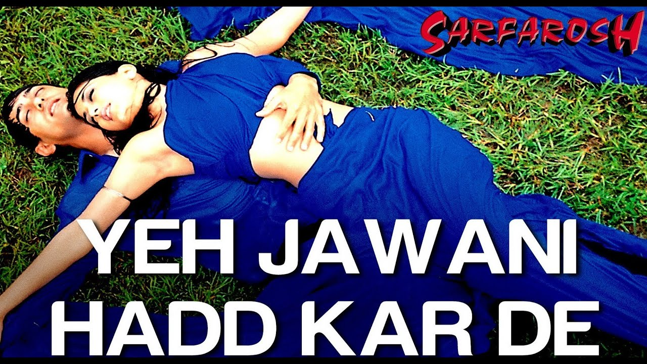 Yeh Jawani Hadh Kar De Lyrics - Kavita Krishnamurthy