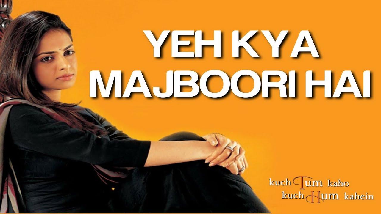Yeh Kya Majboori Lyrics - Krishnakumar Kunnath (K.K), Prashant