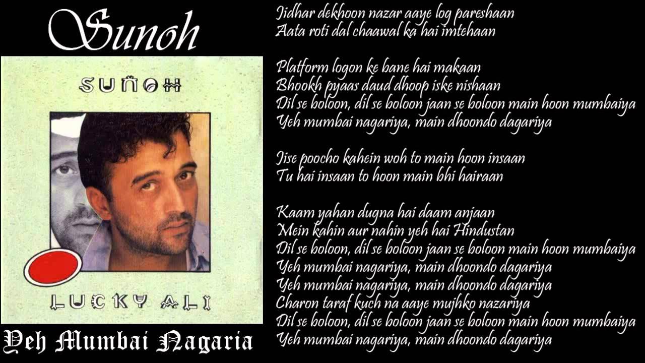 Yeh Mumbai Nagariya Lyrics - Lucky Ali