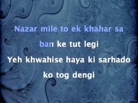 Yeh Nigahein Lyrics - Antara Chowdhury, Sonu Nigam