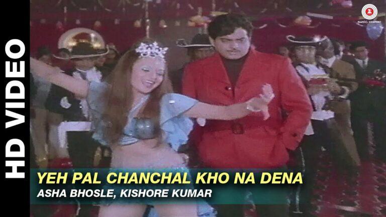 Yeh Pal Chanchal Lyrics - Asha Bhosle, Kishore Kumar