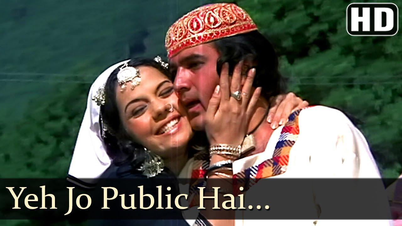 Yeh Public Hai Lyrics - Kishore Kumar