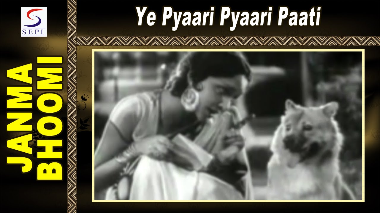Yeh Pyaari Pyaari Paati Lyrics - Devika Rani