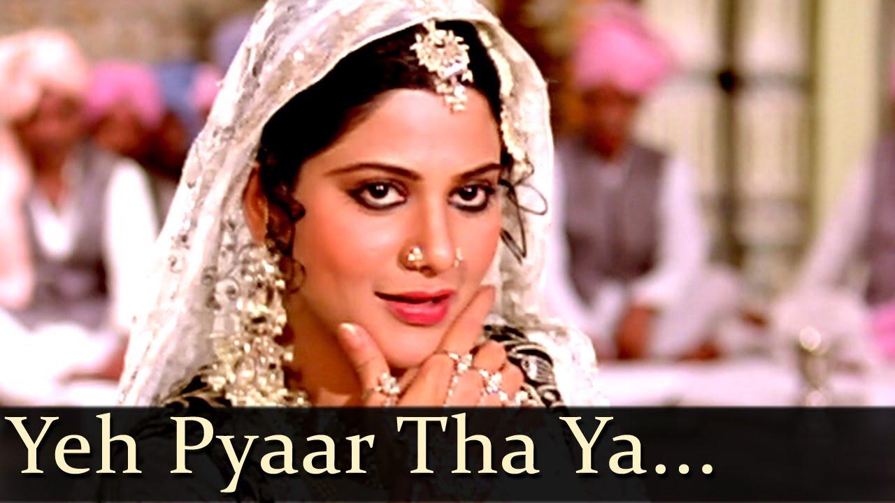 Yeh Pyar Tha Ya Kuchh Aur Tha Lyrics - Anwar Rafi, Sudha Malhotra