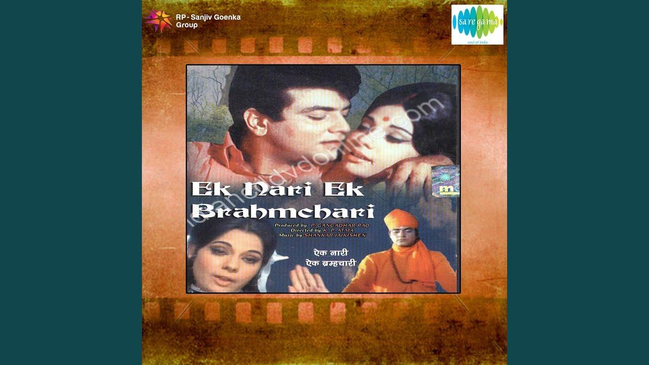 Yeh Pyar To Milan Hai Lyrics - Kishore Kumar