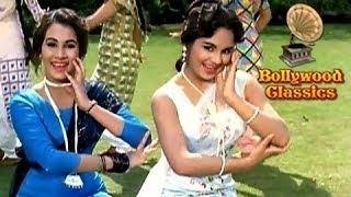 Yeh Umr Hai Kya Rangeeli Lyrics - Asha Bhosle, Prabodh Chandra Dey (Manna Dey), Usha Mangeshkar