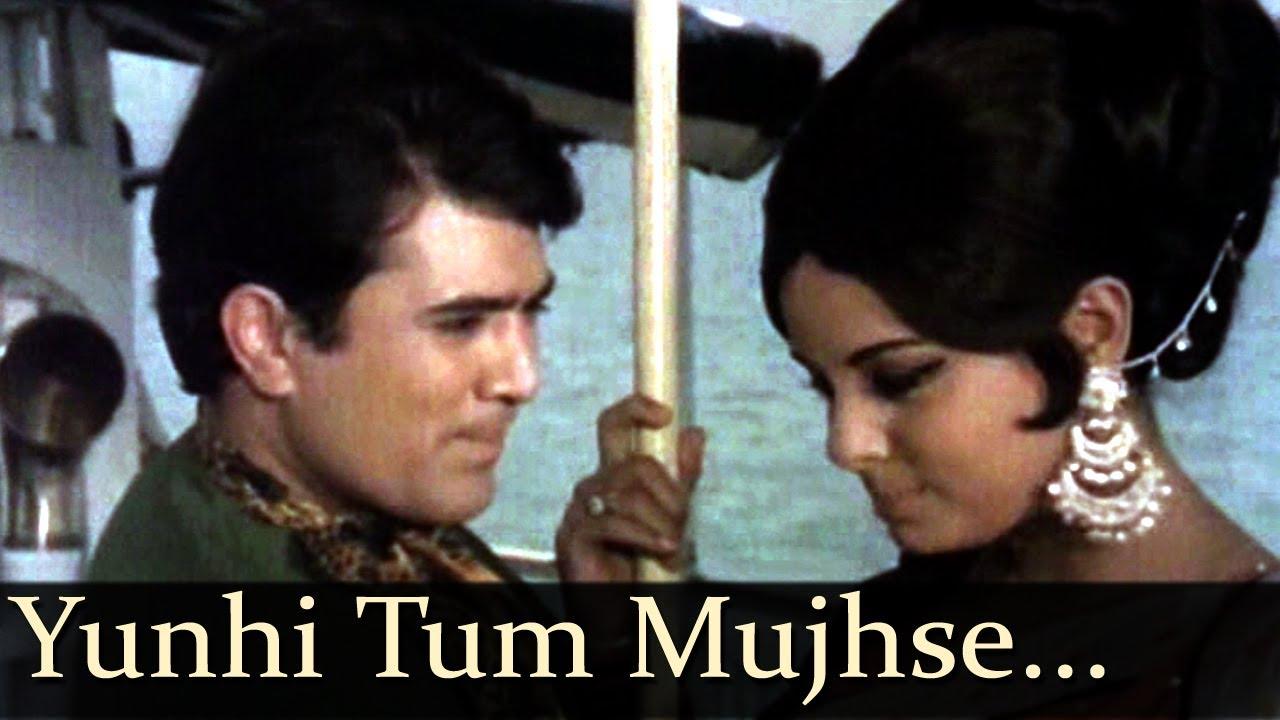 Yun Hi Tum Mujhse Baat Karti Ho Lyrics - Lata Mangeshkar, Mohammed Rafi
