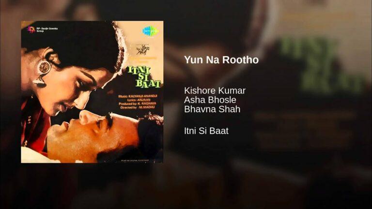 Yun Na Rootho Lyrics - Asha Bhosle, Bhavna Shah, Kishore Kumar