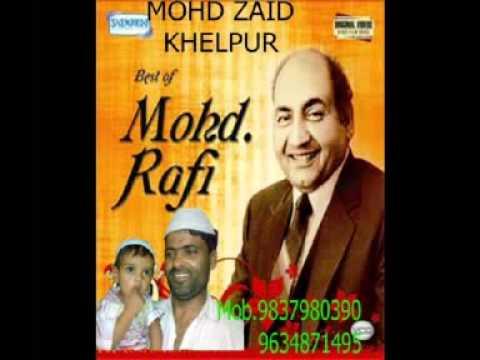 Zamaana Ho Gaya Fariyaad Karte Lyrics - Mohammed Rafi