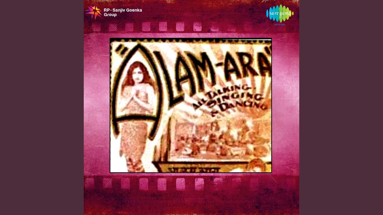 Zamane Ki Baate Lyrics - Krishna Kalle, Usha Chandekar