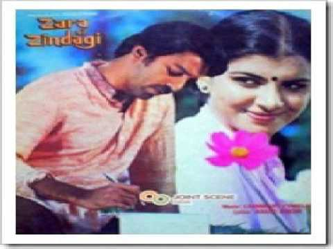 Zamane Mein Mohabbat Lyrics - S. P. Balasubrahmanyam