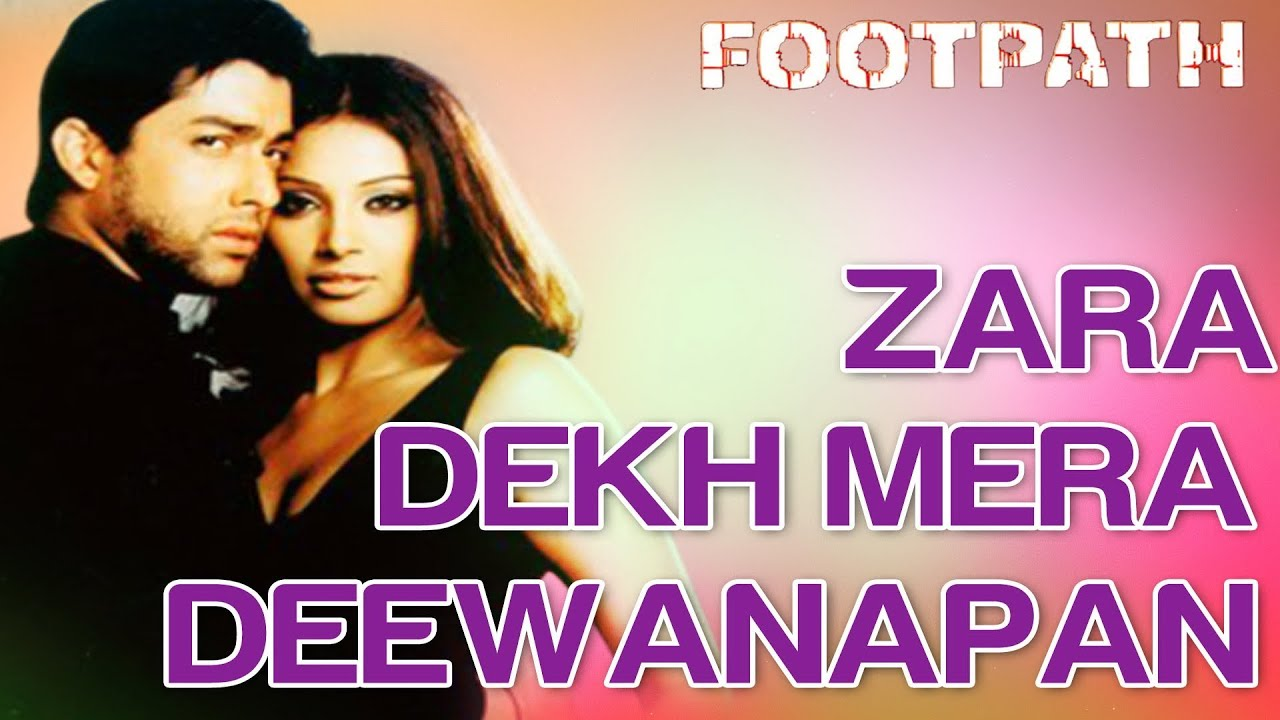 Zara Dekh Mera Deewanapan Lyrics - Alka Yagnik, Udit Narayan