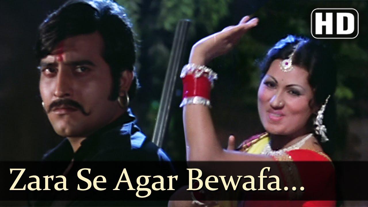 Zara Se Agar Bewafa Lyrics - Lata Mangeshkar