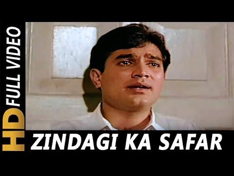 Zindagi Ka Safar Lyrics - Kishore Kumar