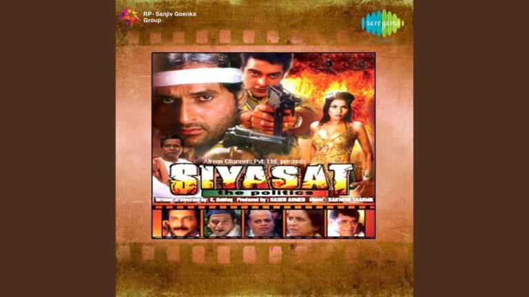 Zindagi Me Hai Pyar Ka Din Bhi Lyrics - Asha Bhosle, Shailendra Singh