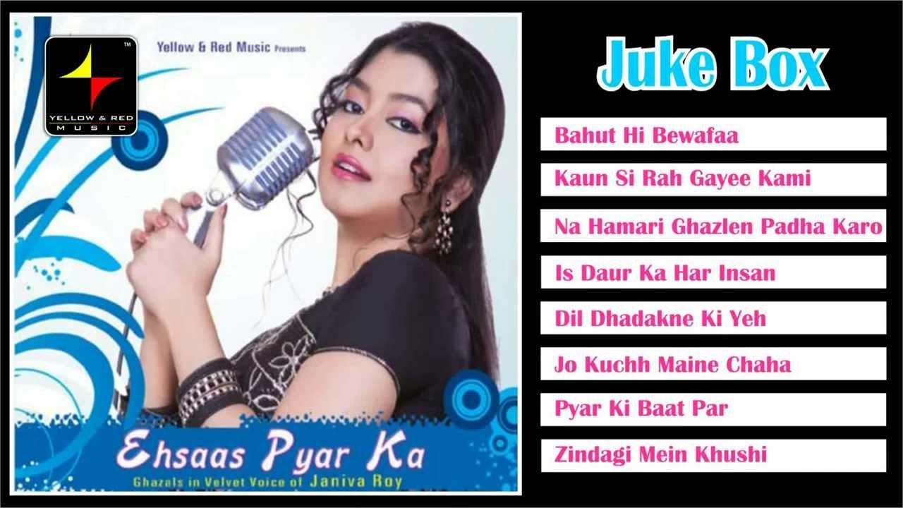 Zindagi Mein Khushi Lyrics - Janiva Roy, Naushad Ali