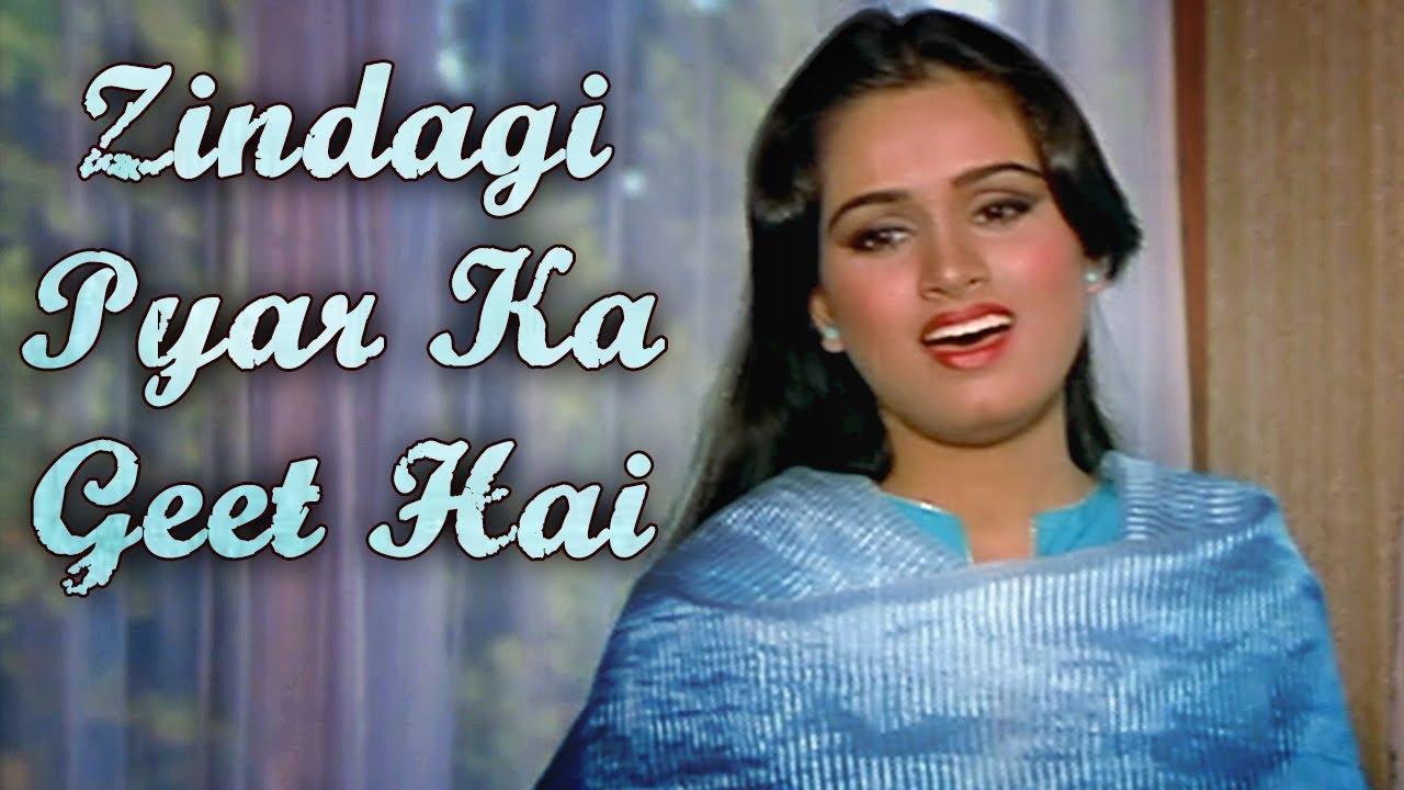 Zindagi Pyar Ka Geet Hai Lyrics - Lata Mangeshkar