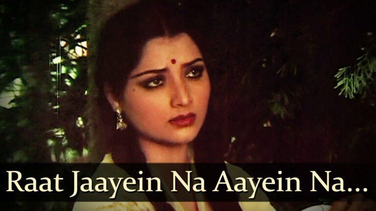 Aa Jaaye Na Aaye Lyrics - Asha Bhosle