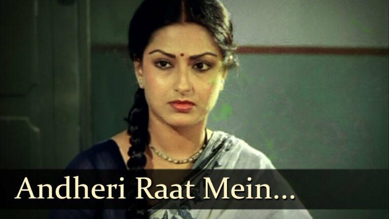 Andheri Rat Me Lyrics - Prabodh Chandra Dey (Manna Dey)