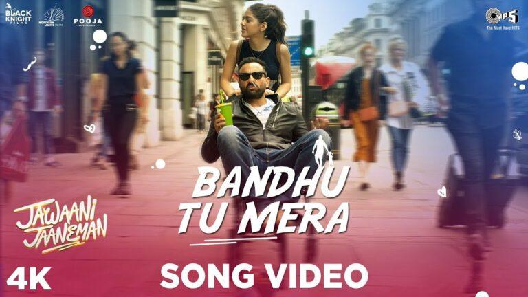Bandhu Tu Mera Lyrics - Yasser Desai