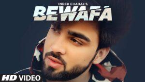Bewafa Lyrics - Inder Chahal
