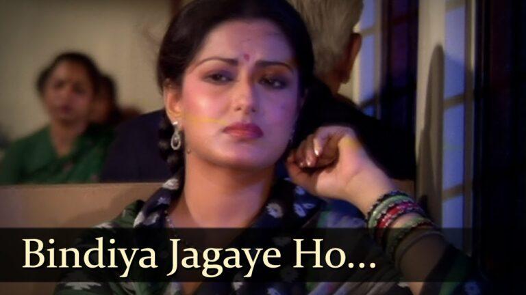 Bindiya Jagaye Lyrics - Prabodh Chandra Dey (Manna Dey)