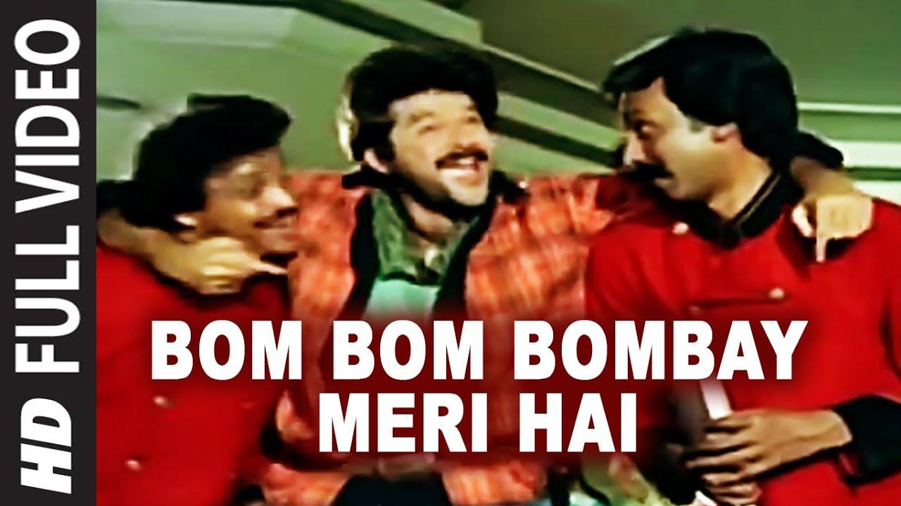 Bom Bom Bombay Meri Hai Lyrics - Amit Kumar