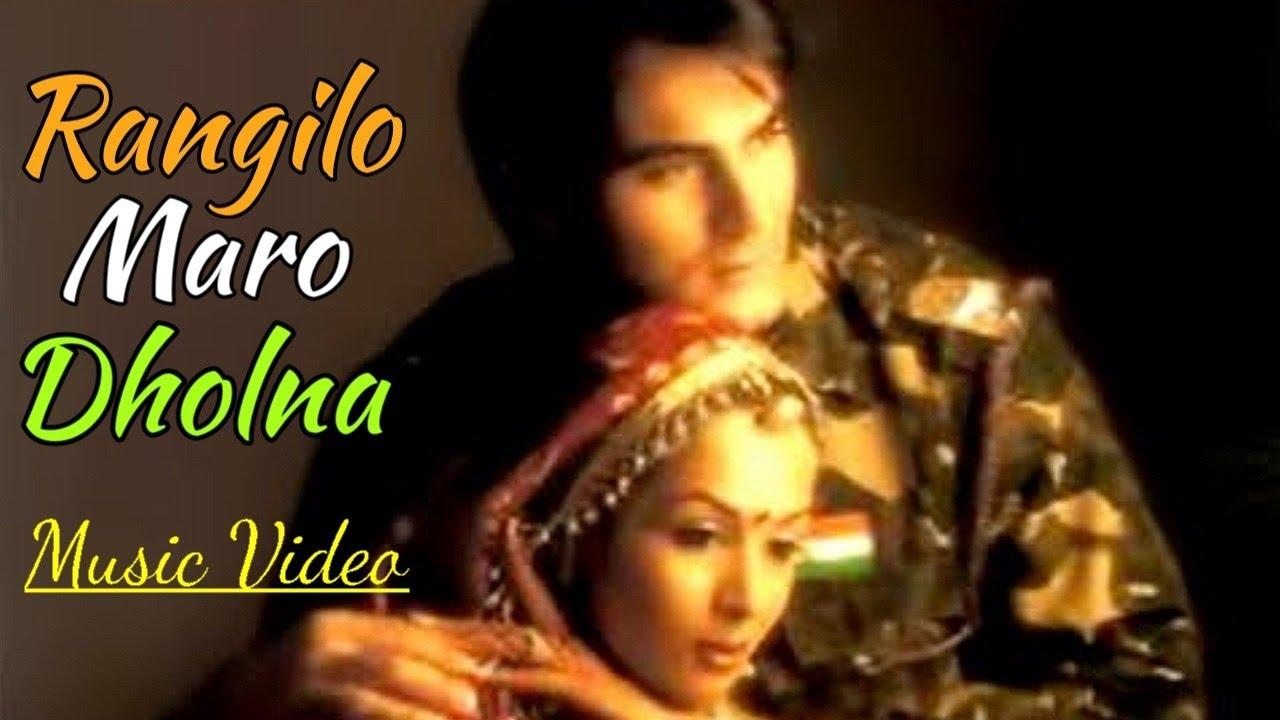 Dholna Lyrics - Shubha Mudgal, Sukhwinder Singh