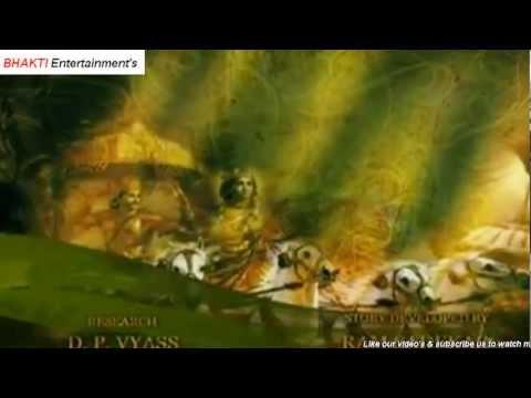 Dwarkadheesh (Title) Lyrics - Anup Jalota, Ravindra Jain