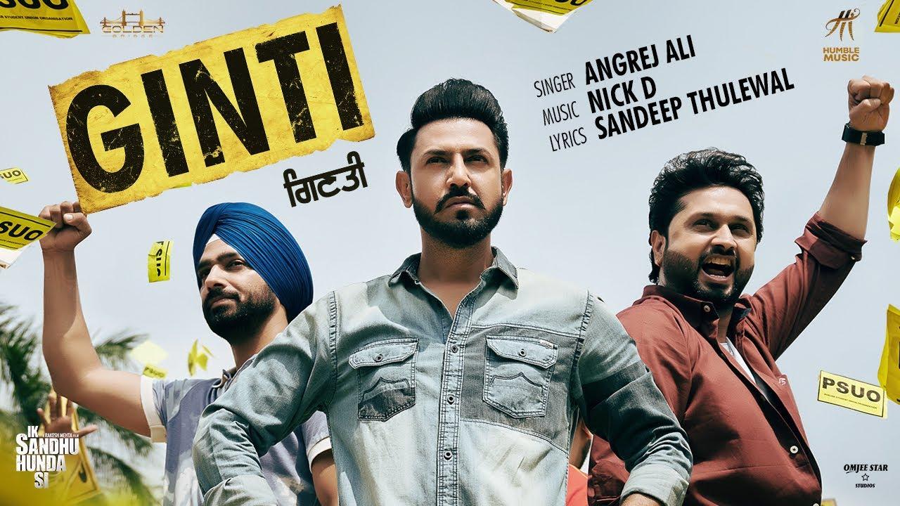 Ginti Lyrics - Angrej Ali