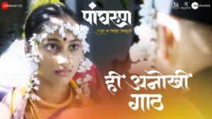 Hee Anokhi Gaath Lyrics - Vijay Prakash