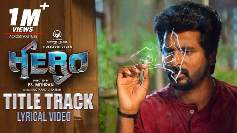 Hero (Title) Lyrics - Yuvan Shankar Raja, Abby Simone