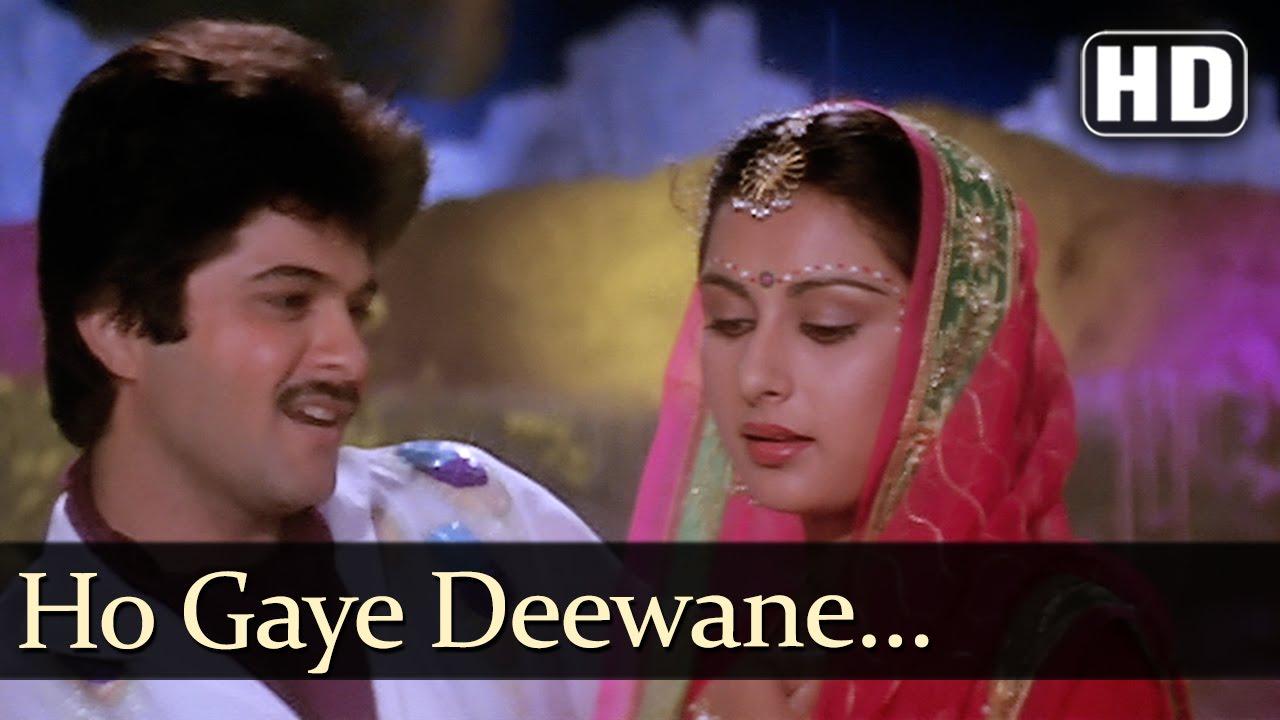 Ho Gaye Deewane Lyrics - Kishore Kumar