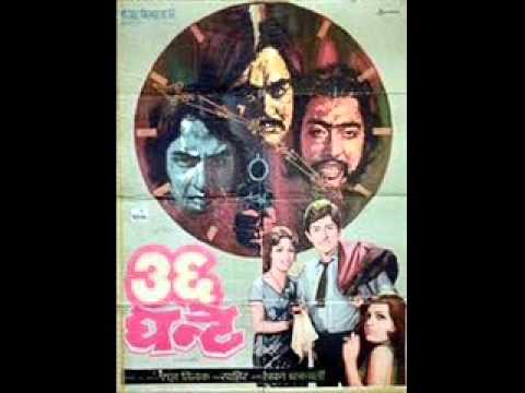 Jaane Aaj Kya Hua Lyrics - Asha Bhosle, Kishore Kumar