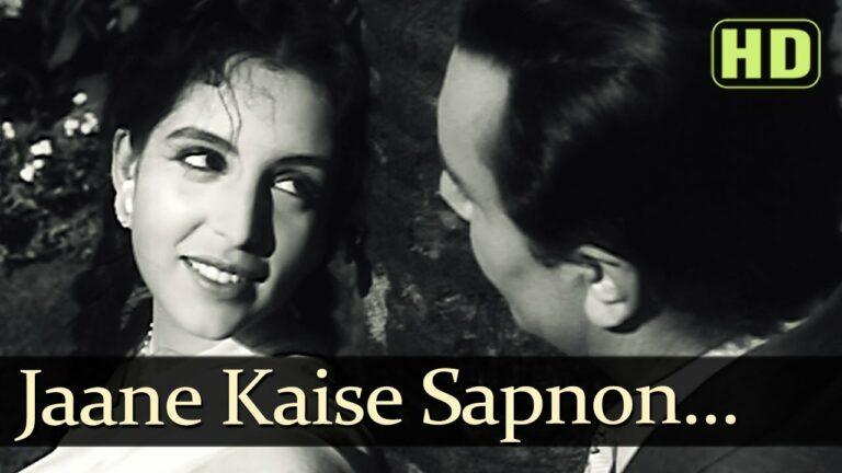Jaane Kaise Sapno Mein Lyrics - Lata Mangeshkar