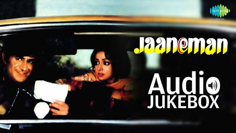 Jaaneman Jaaneman (Title) Lyrics - Kishore Kumar