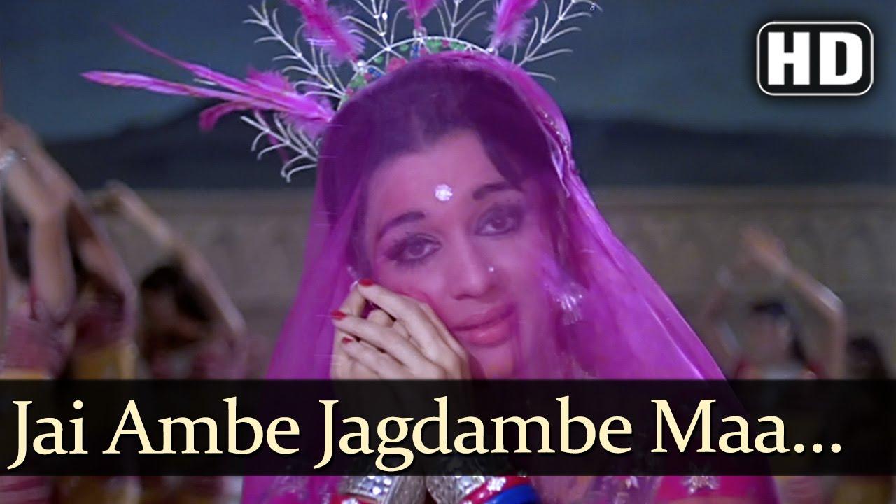 Jai Ambe Lyrics - Lata Mangeshkar