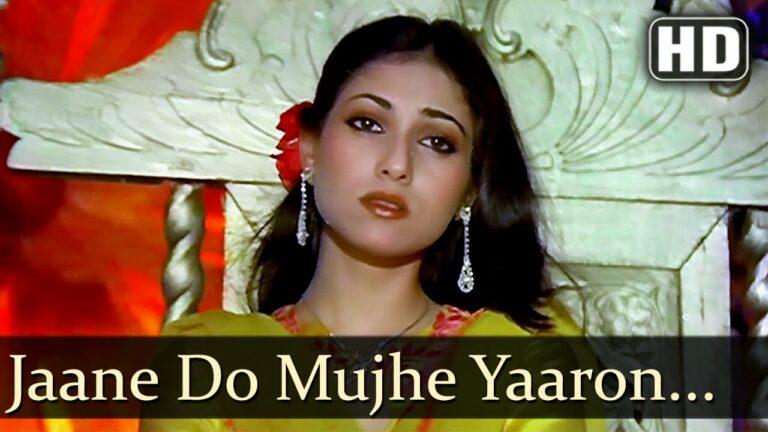 Jane Do Mujhe Yaron Lyrics - Kishore Kumar