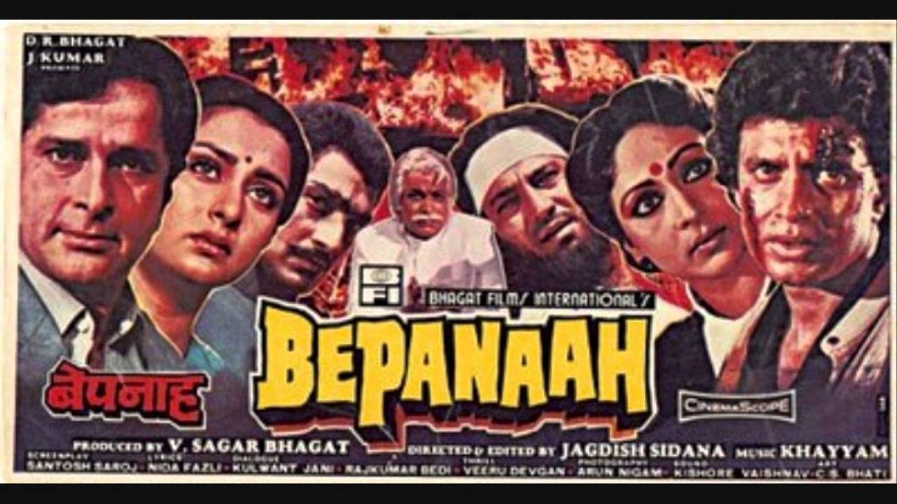 Jeevan Maran Ke Ghere Mein Lyrics - Kishore Kumar, Mahendra Kapoor, Suresh Wadkar