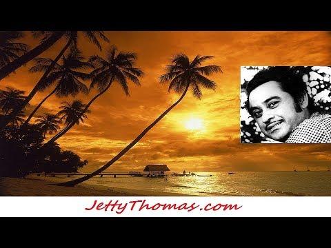 Jivan Mitana Hai Lyrics - Kishore Kumar
