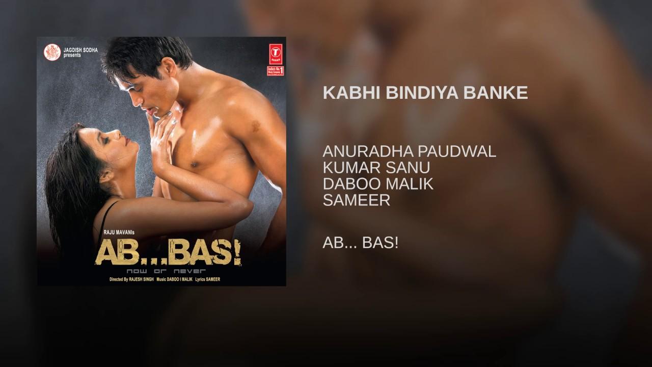 Kabhi Bindiya Banke Lyrics - Anuradha Paudwal, Kumar Sanu