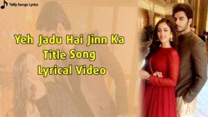 Kahani Hamari Fasana Hamara Lyrics - Pamela Jain, Bhaven Dhanak