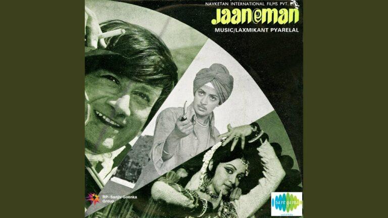 Ki Gal Hai Koi Nahin Lyrics - Kishore Kumar, Lata Mangeshkar