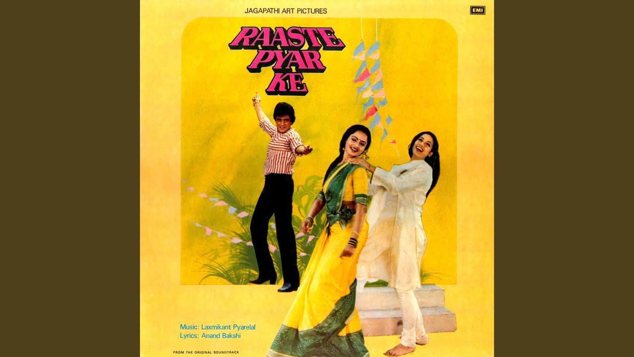 Kisi Ne Prem Ka Amrit Chakha Lyrics - Asha Bhosle, Lata Mangeshkar, Usha Mangeshkar