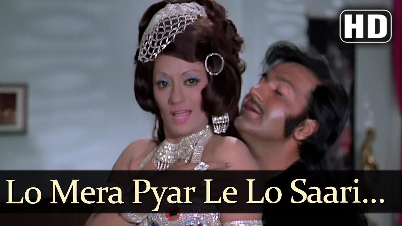 Lo Mera Pyaar Le Lo Lyrics - Asha Bhosle, Prem Chopra
