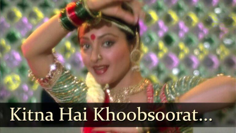 Logo Ka Ye Bahana Lyrics - Asha Bhosle