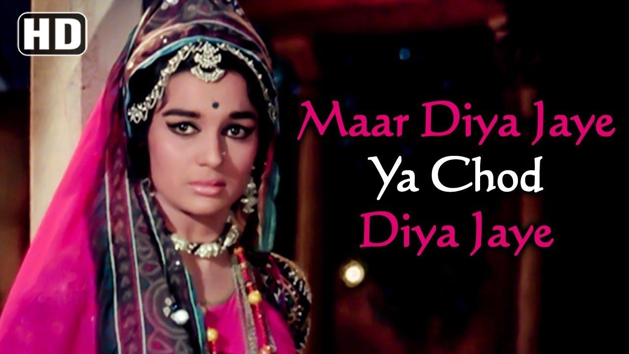 Maar Diya Jaye Lyrics - Lata Mangeshkar