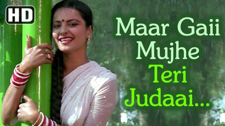 Maar Gayi Mujhe Teri Judaai Lyrics - Asha Bhosle, Kishore Kumar