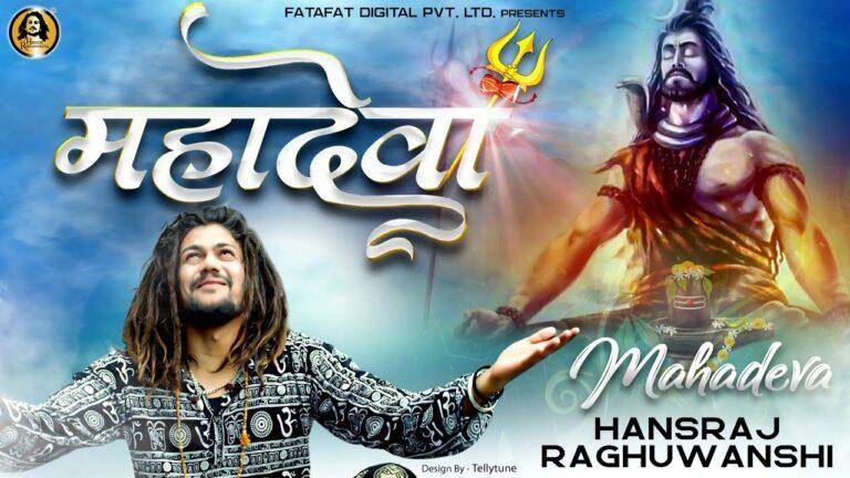 Mahadeva Lyrics - Hansraj Raghuwanshi