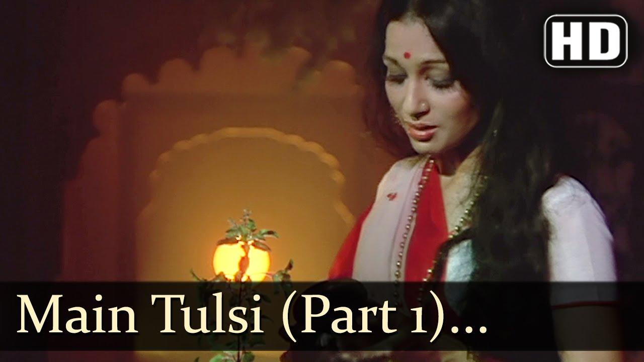 Main Tulsi Tere Aangan Ki (Title) Lyrics - Lata Mangeshkar
